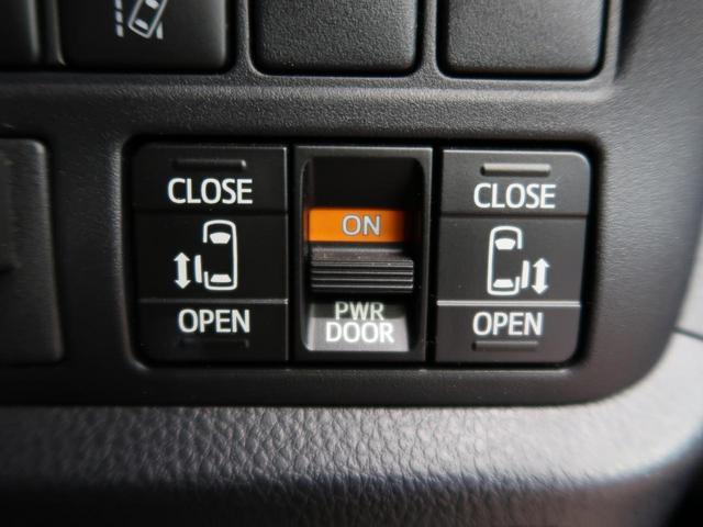 ZS 煌 純正SD10インチナビ フリップダウンモニター クルーズコントロール 両側パワースライドドア 禁煙車 ETC 衝突軽減システム LEDヘッドライト クリアランスソナー 純正16インチアルミ(7枚目)