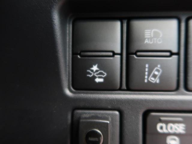 ZS 煌 純正SD10インチナビ フリップダウンモニター クルーズコントロール 両側パワースライドドア 禁煙車 ETC 衝突軽減システム LEDヘッドライト クリアランスソナー 純正16インチアルミ(8枚目)