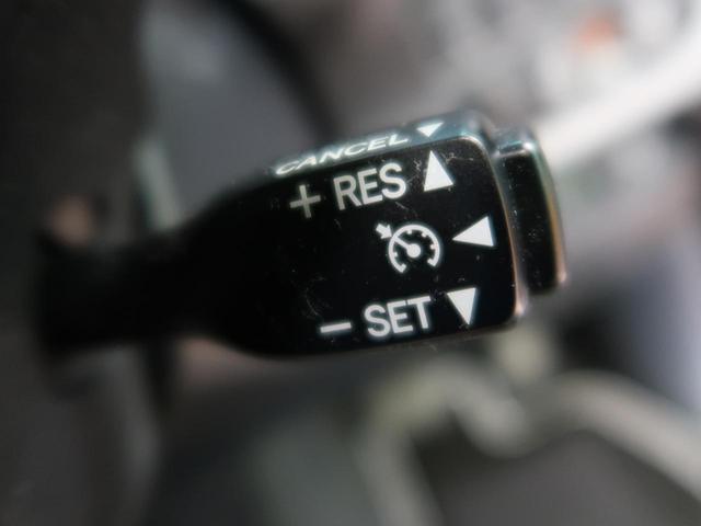 ZS 煌 純正SD10インチナビ フリップダウンモニター クルーズコントロール 両側パワースライドドア 禁煙車 ETC 衝突軽減システム LEDヘッドライト クリアランスソナー 純正16インチアルミ(9枚目)