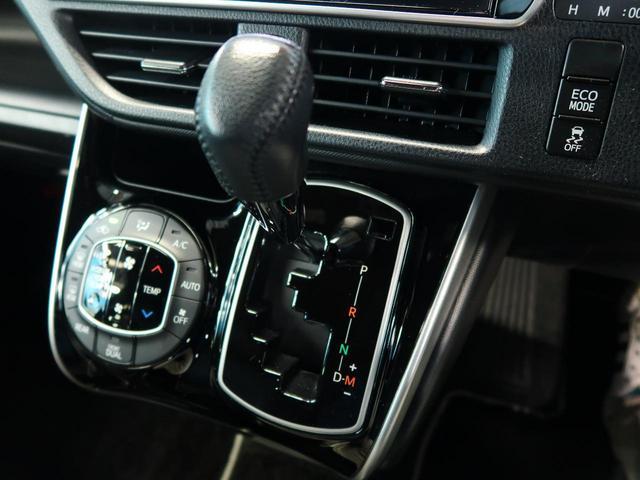 ZS 煌 純正SD10インチナビ フリップダウンモニター クルーズコントロール 両側パワースライドドア 禁煙車 ETC 衝突軽減システム LEDヘッドライト クリアランスソナー 純正16インチアルミ(36枚目)