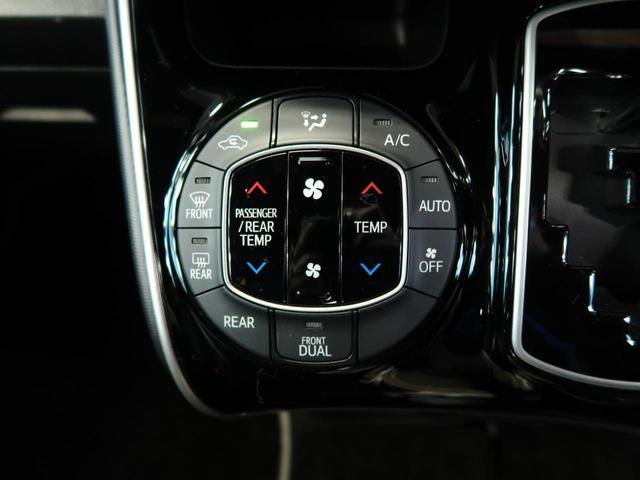 ZS 煌 純正SD10インチナビ フリップダウンモニター クルーズコントロール 両側パワースライドドア 禁煙車 ETC 衝突軽減システム LEDヘッドライト クリアランスソナー 純正16インチアルミ(37枚目)