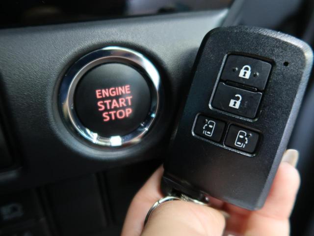 ZS 煌 純正SD10インチナビ フリップダウンモニター クルーズコントロール 両側パワースライドドア 禁煙車 ETC 衝突軽減システム LEDヘッドライト クリアランスソナー 純正16インチアルミ(40枚目)