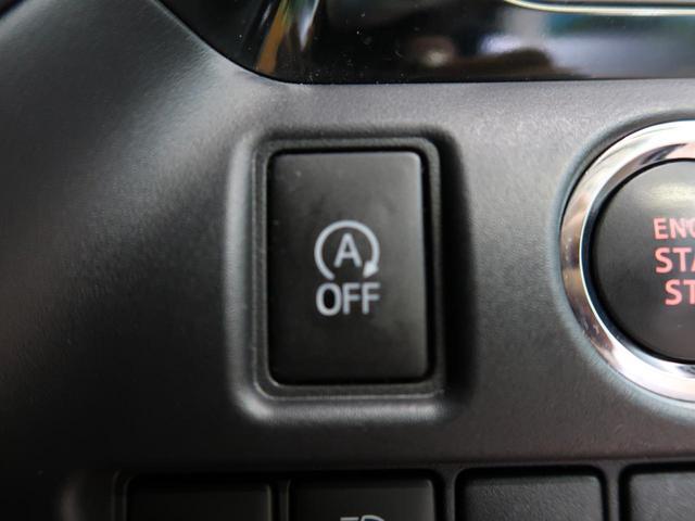 ZS 煌 純正SD10インチナビ フリップダウンモニター クルーズコントロール 両側パワースライドドア 禁煙車 ETC 衝突軽減システム LEDヘッドライト クリアランスソナー 純正16インチアルミ(41枚目)