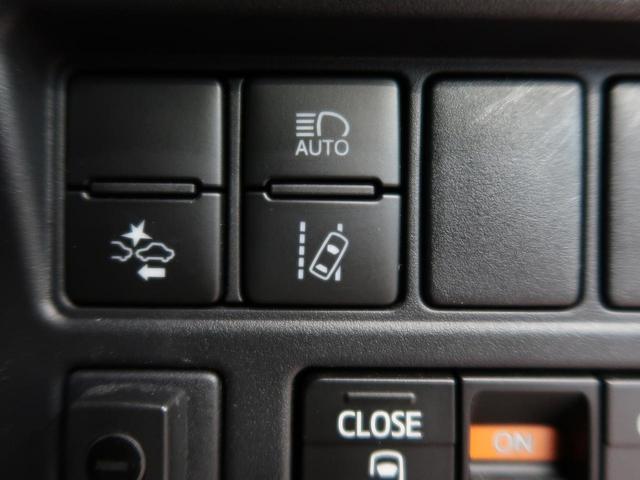ZS 煌 純正SD10インチナビ フリップダウンモニター クルーズコントロール 両側パワースライドドア 禁煙車 ETC 衝突軽減システム LEDヘッドライト クリアランスソナー 純正16インチアルミ(43枚目)