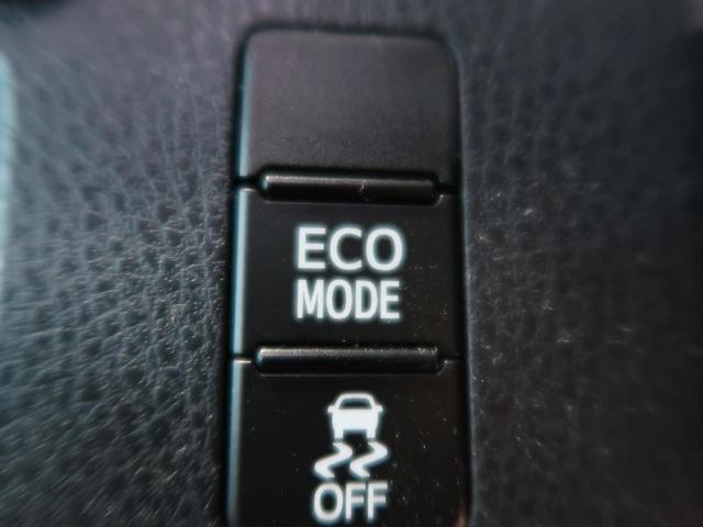 ZS 煌 純正SD10インチナビ フリップダウンモニター クルーズコントロール 両側パワースライドドア 禁煙車 ETC 衝突軽減システム LEDヘッドライト クリアランスソナー 純正16インチアルミ(44枚目)