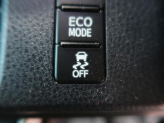 ZS 煌 純正SD10インチナビ フリップダウンモニター クルーズコントロール 両側パワースライドドア 禁煙車 ETC 衝突軽減システム LEDヘッドライト クリアランスソナー 純正16インチアルミ(45枚目)
