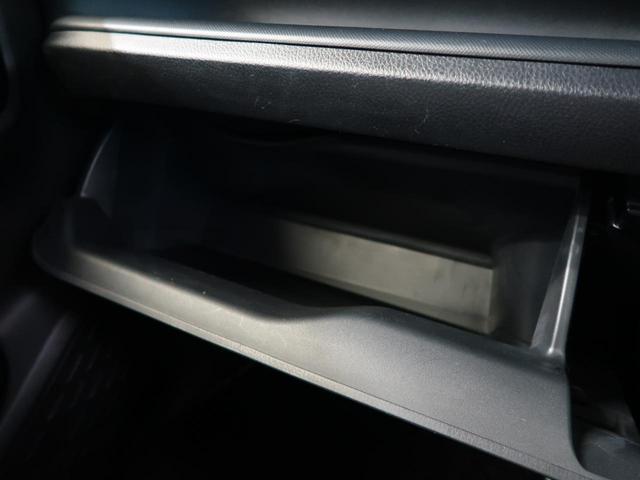 ZS 煌 純正SD10インチナビ フリップダウンモニター クルーズコントロール 両側パワースライドドア 禁煙車 ETC 衝突軽減システム LEDヘッドライト クリアランスソナー 純正16インチアルミ(46枚目)