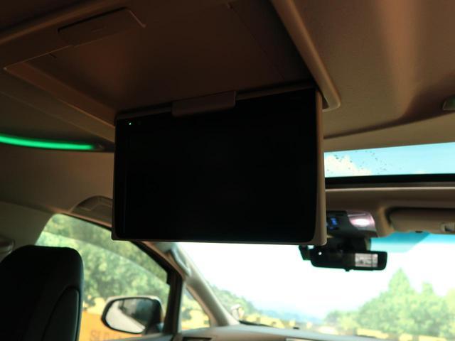 2.5S Cパッケージ 10インチナビ 後席モニター サンルーフ シートメモリー レーダークルーズ シートヒーター&クーラー 両側パワースライドドア パワーシート オートハイビーム ステアリングヒーター パワーバックドア(5枚目)