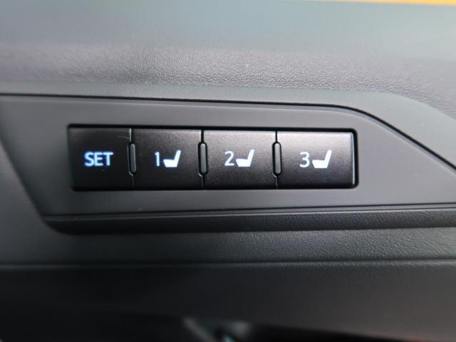 2.5S Cパッケージ 10インチナビ 後席モニター サンルーフ シートメモリー レーダークルーズ シートヒーター&クーラー 両側パワースライドドア パワーシート オートハイビーム ステアリングヒーター パワーバックドア(7枚目)