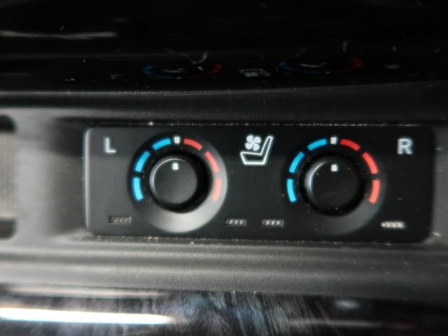 2.5S Cパッケージ 10インチナビ 後席モニター サンルーフ シートメモリー レーダークルーズ シートヒーター&クーラー 両側パワースライドドア パワーシート オートハイビーム ステアリングヒーター パワーバックドア(9枚目)