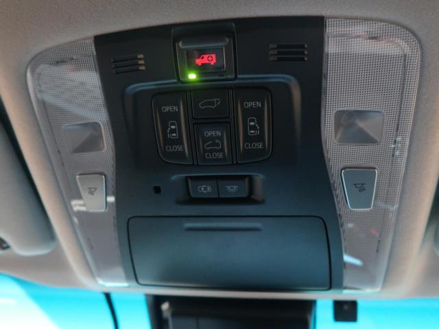 2.5S Cパッケージ 10インチナビ 後席モニター サンルーフ シートメモリー レーダークルーズ シートヒーター&クーラー 両側パワースライドドア パワーシート オートハイビーム ステアリングヒーター パワーバックドア(10枚目)