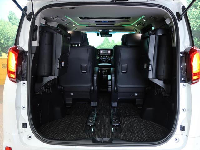 2.5S Cパッケージ 10インチナビ 後席モニター サンルーフ シートメモリー レーダークルーズ シートヒーター&クーラー 両側パワースライドドア パワーシート オートハイビーム ステアリングヒーター パワーバックドア(14枚目)