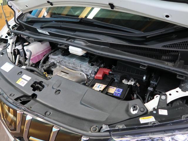 2.5S Cパッケージ 10インチナビ 後席モニター サンルーフ シートメモリー レーダークルーズ シートヒーター&クーラー 両側パワースライドドア パワーシート オートハイビーム ステアリングヒーター パワーバックドア(20枚目)