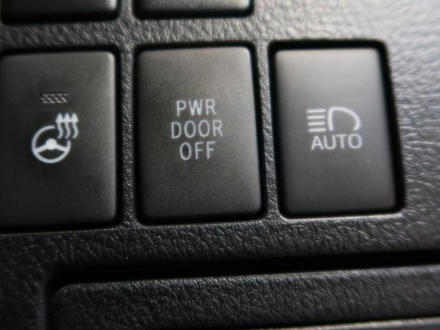 2.5S Cパッケージ 10インチナビ 後席モニター サンルーフ シートメモリー レーダークルーズ シートヒーター&クーラー 両側パワースライドドア パワーシート オートハイビーム ステアリングヒーター パワーバックドア(33枚目)