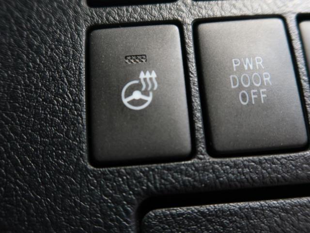 2.5S Cパッケージ 10インチナビ 後席モニター サンルーフ シートメモリー レーダークルーズ シートヒーター&クーラー 両側パワースライドドア パワーシート オートハイビーム ステアリングヒーター パワーバックドア(34枚目)