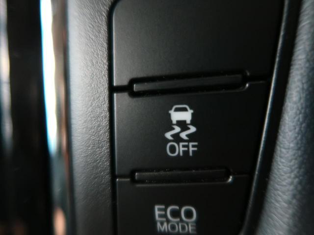 2.5S Cパッケージ 10インチナビ 後席モニター サンルーフ シートメモリー レーダークルーズ シートヒーター&クーラー 両側パワースライドドア パワーシート オートハイビーム ステアリングヒーター パワーバックドア(37枚目)