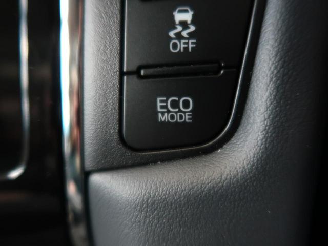 2.5S Cパッケージ 10インチナビ 後席モニター サンルーフ シートメモリー レーダークルーズ シートヒーター&クーラー 両側パワースライドドア パワーシート オートハイビーム ステアリングヒーター パワーバックドア(38枚目)