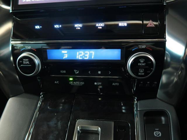 2.5S Cパッケージ 10インチナビ 後席モニター サンルーフ シートメモリー レーダークルーズ シートヒーター&クーラー 両側パワースライドドア パワーシート オートハイビーム ステアリングヒーター パワーバックドア(47枚目)