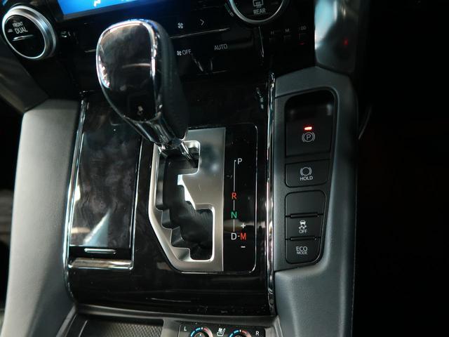 2.5S Cパッケージ 10インチナビ 後席モニター サンルーフ シートメモリー レーダークルーズ シートヒーター&クーラー 両側パワースライドドア パワーシート オートハイビーム ステアリングヒーター パワーバックドア(48枚目)