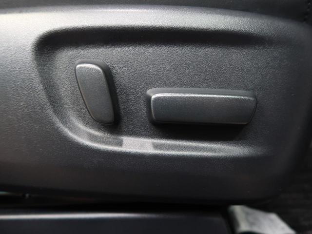 2.5S Cパッケージ 10インチナビ 後席モニター サンルーフ シートメモリー レーダークルーズ シートヒーター&クーラー 両側パワースライドドア パワーシート オートハイビーム ステアリングヒーター パワーバックドア(53枚目)