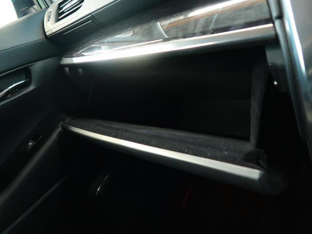 2.5S Cパッケージ 10インチナビ 後席モニター サンルーフ シートメモリー レーダークルーズ シートヒーター&クーラー 両側パワースライドドア パワーシート オートハイビーム ステアリングヒーター パワーバックドア(55枚目)
