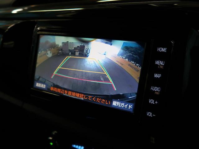 Z ブラックラリーエディション T-CONNECTナビ レーダークルーズ ベッドライナー クリアランスソナー バックカメラ ダウンヒルアシストコントロール ETC 車線逸脱機能 スマートキー LEDヘッド(4枚目)