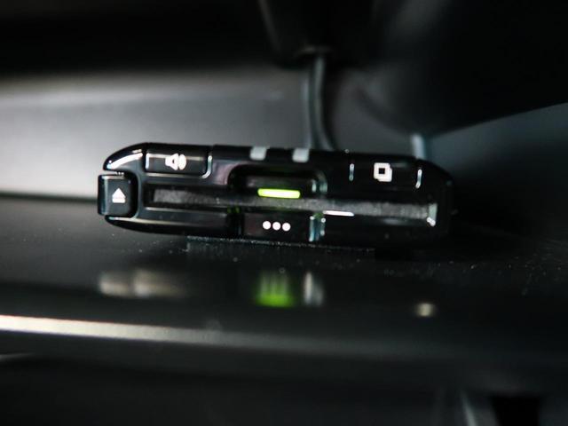 Z ブラックラリーエディション T-CONNECTナビ レーダークルーズ ベッドライナー クリアランスソナー バックカメラ ダウンヒルアシストコントロール ETC 車線逸脱機能 スマートキー LEDヘッド(7枚目)