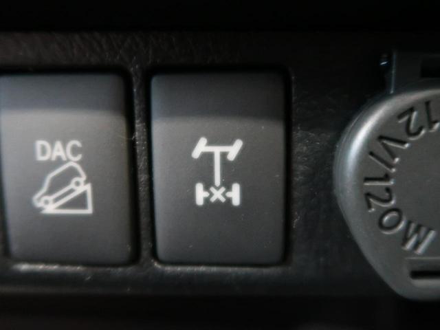 Z ブラックラリーエディション T-CONNECTナビ レーダークルーズ ベッドライナー クリアランスソナー バックカメラ ダウンヒルアシストコントロール ETC 車線逸脱機能 スマートキー LEDヘッド(34枚目)