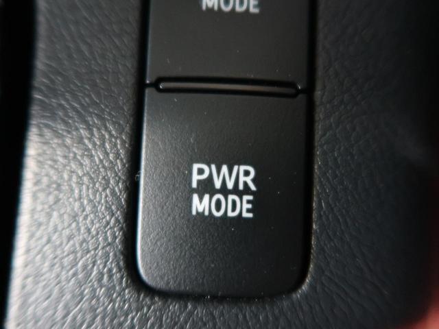 Z ブラックラリーエディション T-CONNECTナビ レーダークルーズ ベッドライナー クリアランスソナー バックカメラ ダウンヒルアシストコントロール ETC 車線逸脱機能 スマートキー LEDヘッド(37枚目)