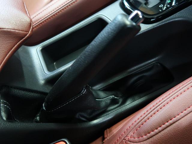 Z ブラックラリーエディション T-CONNECTナビ レーダークルーズ ベッドライナー クリアランスソナー バックカメラ ダウンヒルアシストコントロール ETC 車線逸脱機能 スマートキー LEDヘッド(44枚目)