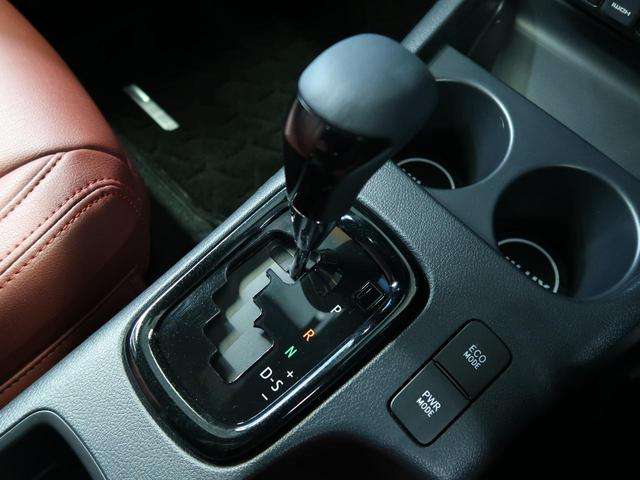 Z ブラックラリーエディション T-CONNECTナビ レーダークルーズ ベッドライナー クリアランスソナー バックカメラ ダウンヒルアシストコントロール ETC 車線逸脱機能 スマートキー LEDヘッド(45枚目)