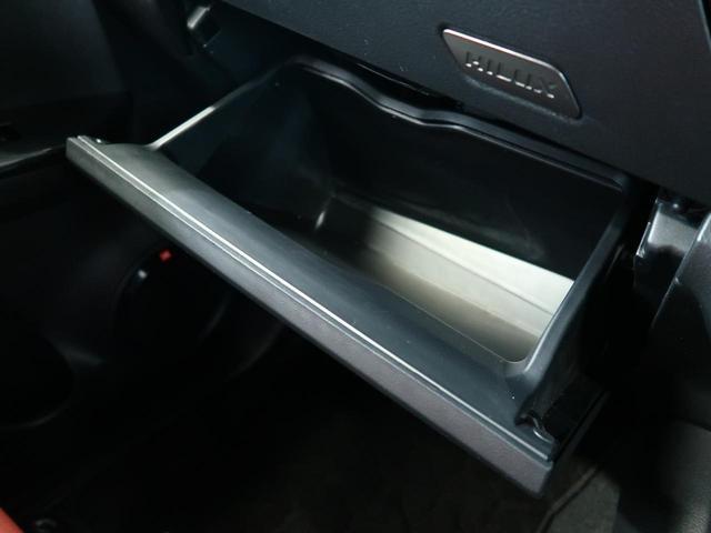 Z ブラックラリーエディション T-CONNECTナビ レーダークルーズ ベッドライナー クリアランスソナー バックカメラ ダウンヒルアシストコントロール ETC 車線逸脱機能 スマートキー LEDヘッド(46枚目)