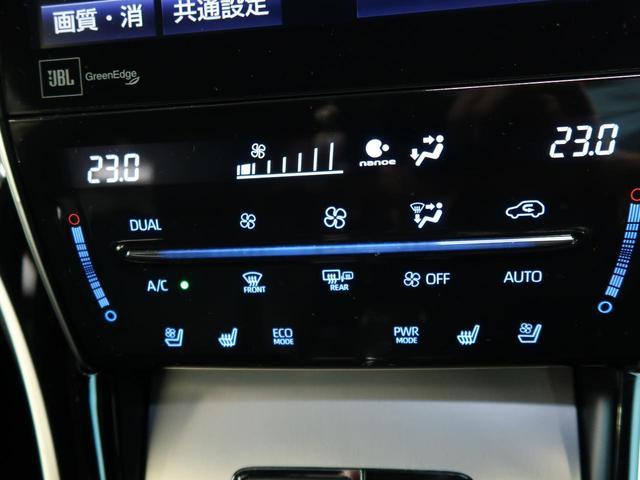 プログレス 全周囲カメラ レーダークルーズコントロール メーカーオプションナビ シートヒーター パワーシート パワーバックドア ETC 禁煙車 衝突軽減システム LEDヘッドライト クリアランスソナー(5枚目)