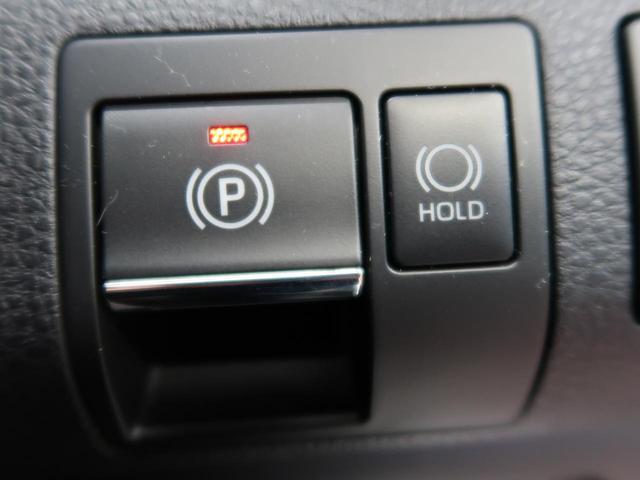 プログレス 全周囲カメラ レーダークルーズコントロール メーカーオプションナビ シートヒーター パワーシート パワーバックドア ETC 禁煙車 衝突軽減システム LEDヘッドライト クリアランスソナー(7枚目)