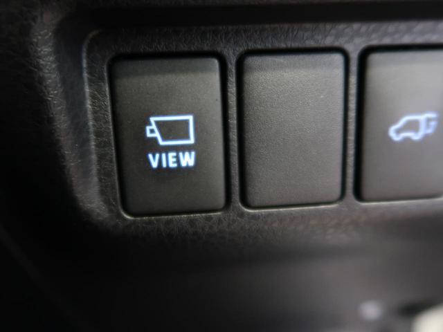 プログレス 全周囲カメラ レーダークルーズコントロール メーカーオプションナビ シートヒーター パワーシート パワーバックドア ETC 禁煙車 衝突軽減システム LEDヘッドライト クリアランスソナー(32枚目)
