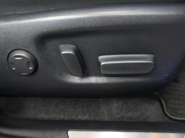 プログレス 全周囲カメラ レーダークルーズコントロール メーカーオプションナビ シートヒーター パワーシート パワーバックドア ETC 禁煙車 衝突軽減システム LEDヘッドライト クリアランスソナー(34枚目)