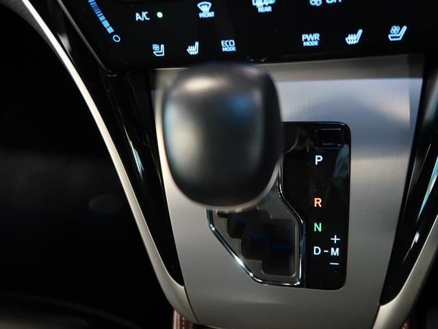 プログレス 全周囲カメラ レーダークルーズコントロール メーカーオプションナビ シートヒーター パワーシート パワーバックドア ETC 禁煙車 衝突軽減システム LEDヘッドライト クリアランスソナー(43枚目)