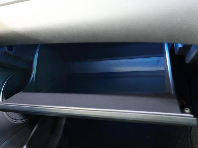 プログレス 全周囲カメラ レーダークルーズコントロール メーカーオプションナビ シートヒーター パワーシート パワーバックドア ETC 禁煙車 衝突軽減システム LEDヘッドライト クリアランスソナー(44枚目)