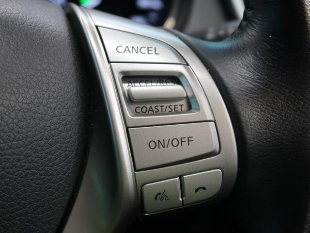 20X エマージェンシーブレーキパッケージ 禁煙車・メーカーオプションナビ・アラウンドビューモニター・クルーズコントロール・衝突被害軽減装置・クリアランスソナー・シートヒーター・純正17インチAW(7枚目)