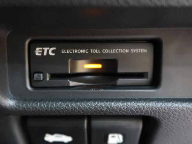 20X エマージェンシーブレーキパッケージ 禁煙車・メーカーオプションナビ・アラウンドビューモニター・クルーズコントロール・衝突被害軽減装置・クリアランスソナー・シートヒーター・純正17インチAW(10枚目)