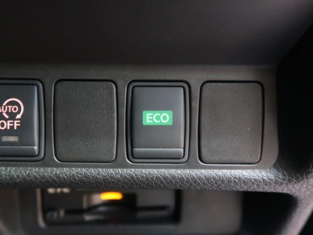 20X エマージェンシーブレーキパッケージ 禁煙車・メーカーオプションナビ・アラウンドビューモニター・クルーズコントロール・衝突被害軽減装置・クリアランスソナー・シートヒーター・純正17インチAW(29枚目)