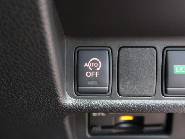 20X エマージェンシーブレーキパッケージ 禁煙車・メーカーオプションナビ・アラウンドビューモニター・クルーズコントロール・衝突被害軽減装置・クリアランスソナー・シートヒーター・純正17インチAW(30枚目)