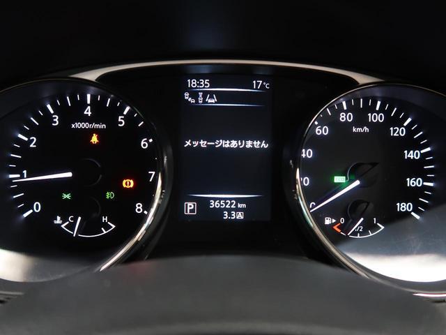 20X エマージェンシーブレーキパッケージ 禁煙車・メーカーオプションナビ・アラウンドビューモニター・クルーズコントロール・衝突被害軽減装置・クリアランスソナー・シートヒーター・純正17インチAW(31枚目)