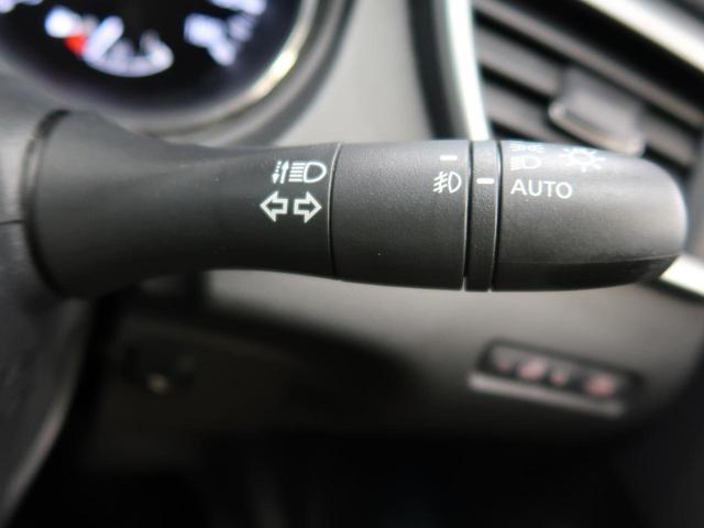 20X エマージェンシーブレーキパッケージ 禁煙車・メーカーオプションナビ・アラウンドビューモニター・クルーズコントロール・衝突被害軽減装置・クリアランスソナー・シートヒーター・純正17インチAW(32枚目)