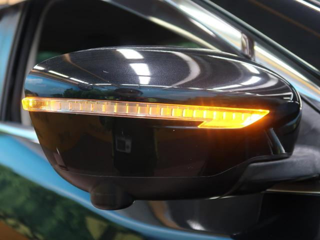 20X エマージェンシーブレーキパッケージ 禁煙車・メーカーオプションナビ・アラウンドビューモニター・クルーズコントロール・衝突被害軽減装置・クリアランスソナー・シートヒーター・純正17インチAW(38枚目)