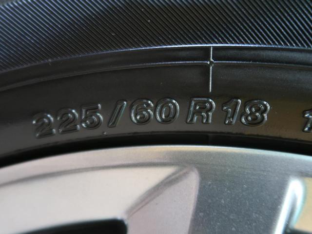 「レクサス」「NX」「SUV・クロカン」「兵庫県」の中古車31