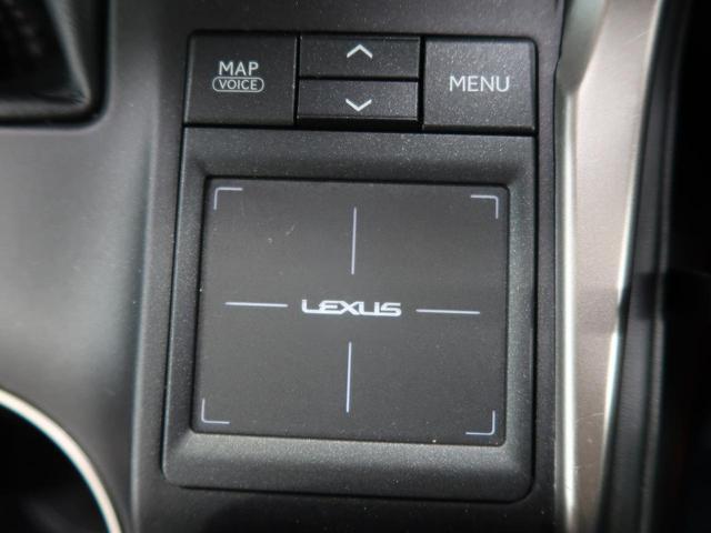 「レクサス」「NX」「SUV・クロカン」「兵庫県」の中古車48