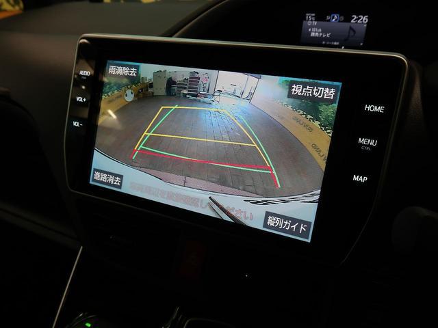 ZS 煌 モデリスタエアロ 社外18インチアルミ 純正10型ナビ 後席モニタ 衝突軽減装置 クルーズコントロール 両側電動スライドドア ETC オートライト LEDヘッドライト アイドリングストップ(4枚目)