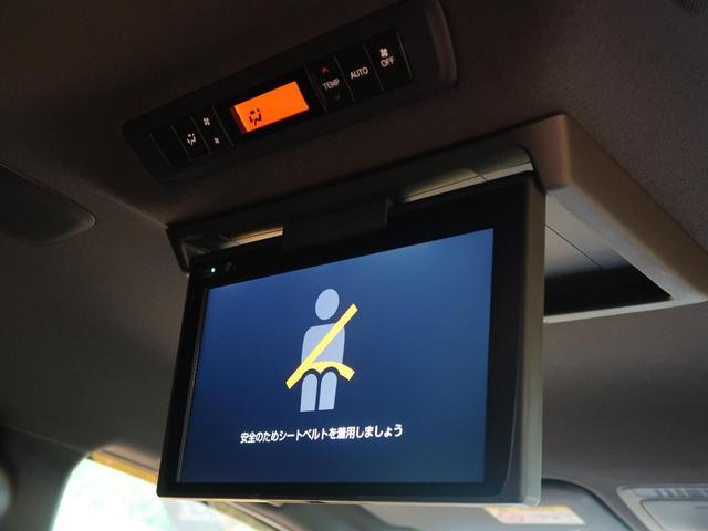 ZS 煌 モデリスタエアロ 社外18インチアルミ 純正10型ナビ 後席モニタ 衝突軽減装置 クルーズコントロール 両側電動スライドドア ETC オートライト LEDヘッドライト アイドリングストップ(5枚目)