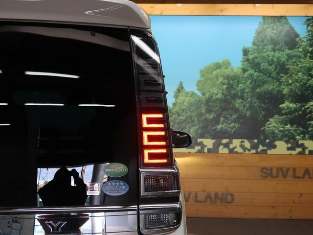 ZS 煌 モデリスタエアロ 社外18インチアルミ 純正10型ナビ 後席モニタ 衝突軽減装置 クルーズコントロール 両側電動スライドドア ETC オートライト LEDヘッドライト アイドリングストップ(26枚目)